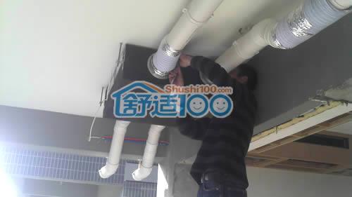 松下全热交换新风系统安装