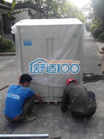 水墨清华中央空调新风系统安装实例-舒适100网用心服务赢得回头客