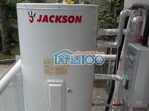 平板太阳能热水器安装图-捷森300l水箱