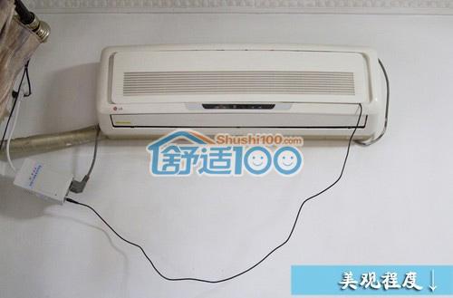 普通空调效果图