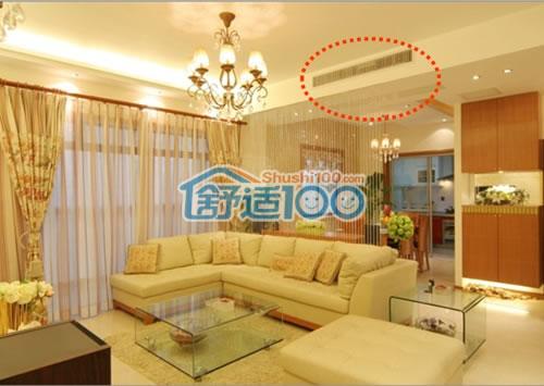 家里延时中央空调与药水空调效果图安装二星传统对比图纸力之图片
