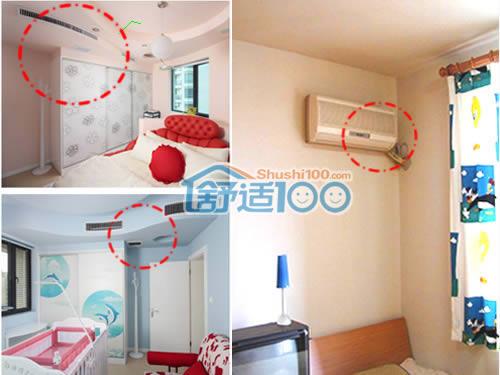 中央空调与分体空调室内装修效果图对比