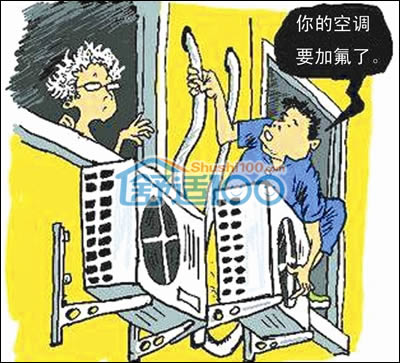 空调加氟方法,空调加氟步骤,空调加氟知识汇总 - 舒适