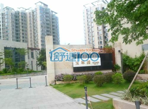 广州宝翠园地暖安装工程实例-关爱父母从家居点滴开始