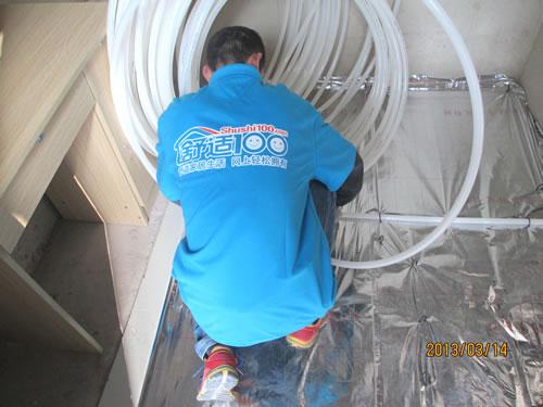 地暖管材哪个牌子好-从美国走向中国的保利地暖管