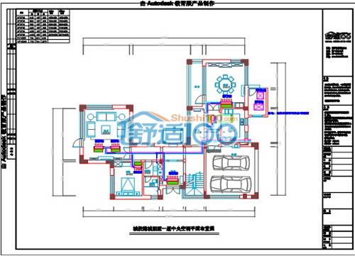 城投瀚城一层中央空调设计图
