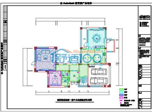 地暖选用美国保利pert地暖管材,分水器,温控器,电热阀均采用的是德国图片