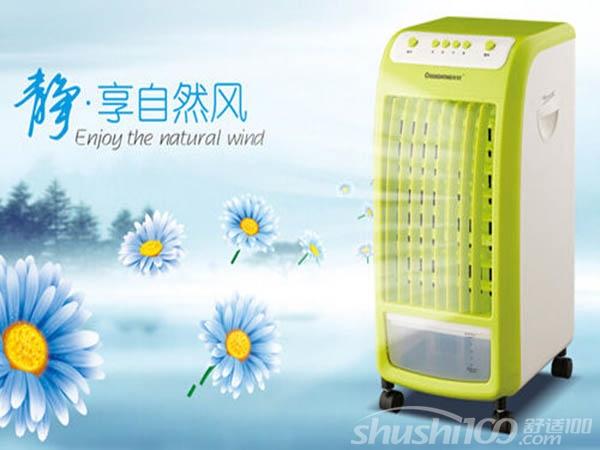 长虹冷暖空调扇—长虹冷暖空调扇好用吗