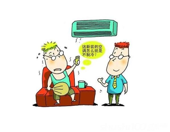 制冷与空调专业��/_制冷器小空调多少钱