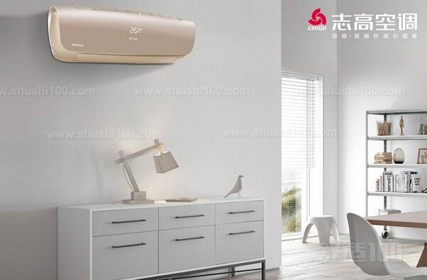 志高变频空调质量——志高变频空调质量经得起考验