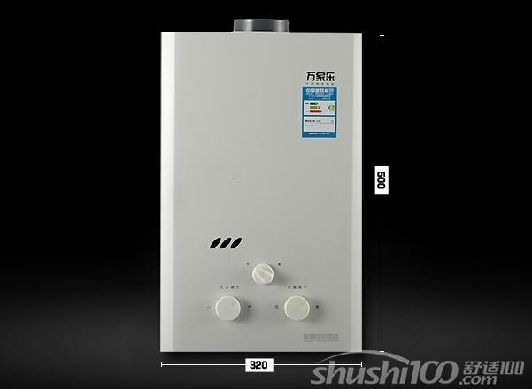 万家乐燃气热水器漏水—万家乐燃气热水器漏水原因