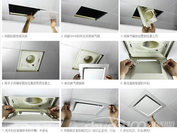 卫生间换气扇安装—安装与保养的方法