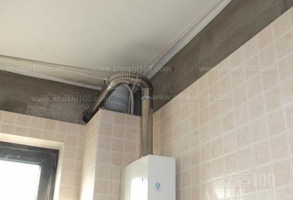 燃气热水器排气管—燃气热水器排气管优缺点介绍