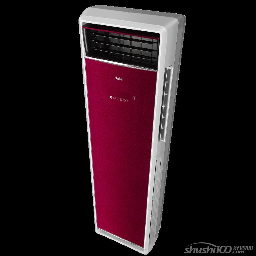 海尔立式空调清洗—海尔立式空调清洗保养方法