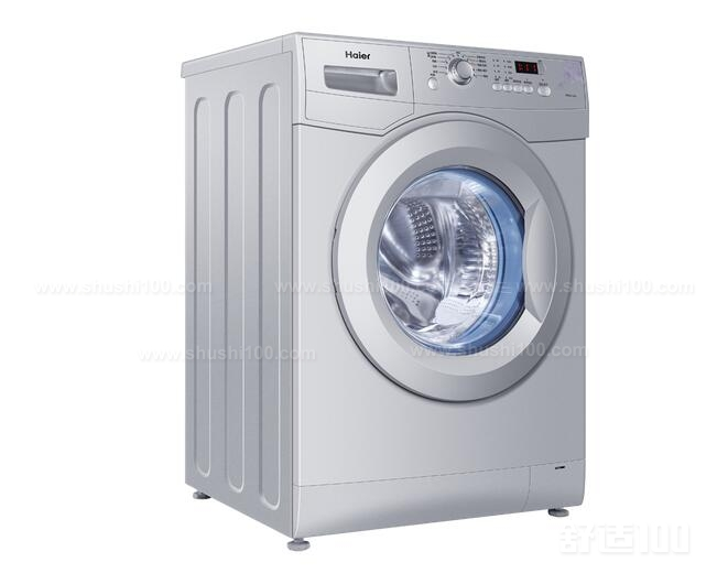 海尔滚筒洗衣机功能—海尔滚筒洗衣功能特点及品牌优势