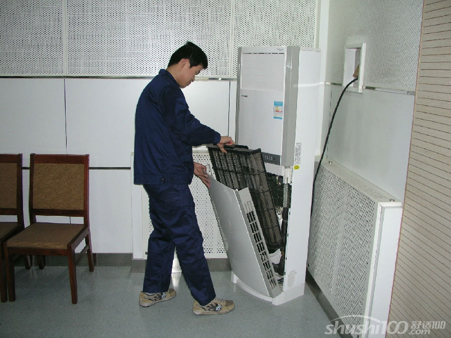科龙立柜式空调—科龙立柜式空调清洗方法