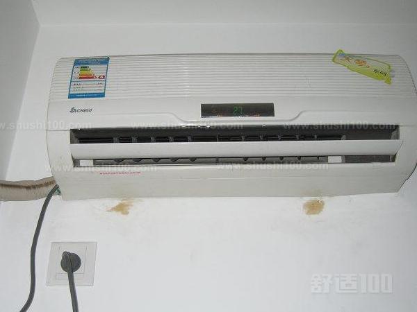 志高空调滴水—志高空调滴水的原因和解决办法