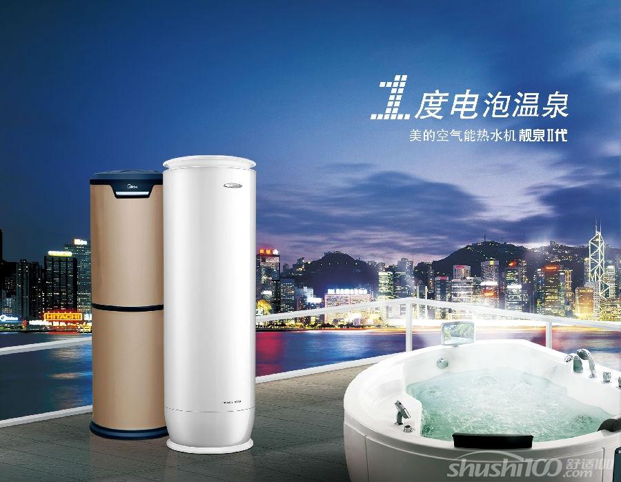 十大空气能热水器品牌—十大空气能热水器品牌介绍