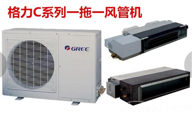 格力空调超薄风管机——格力空调超薄风管机优点