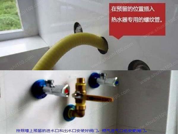 燃气热水器安装图—图解燃气热水器安装步骤