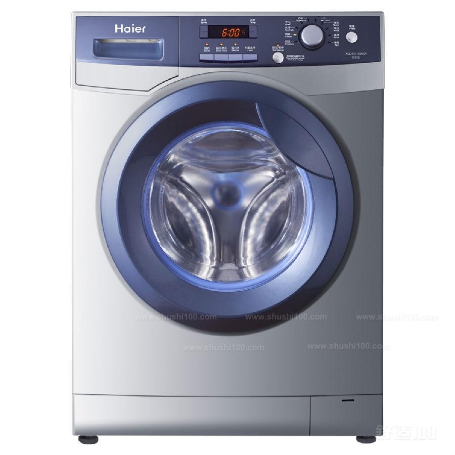 海尔滚筒洗衣机如何—海尔滚筒洗衣机好处简介
