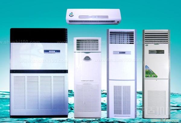 家用水空调—家用水空调优点介绍