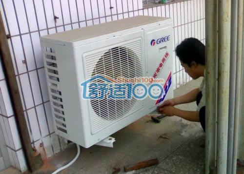 【二郎空调清洗加氟电话)重庆九龙坡长虹空调维修