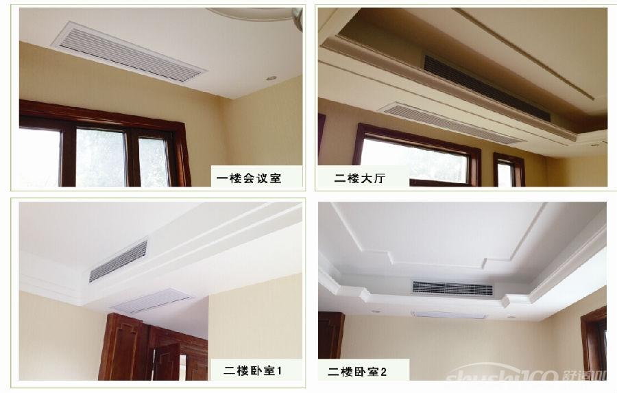 大金空调质量怎么样—大金中央空调有什么优势