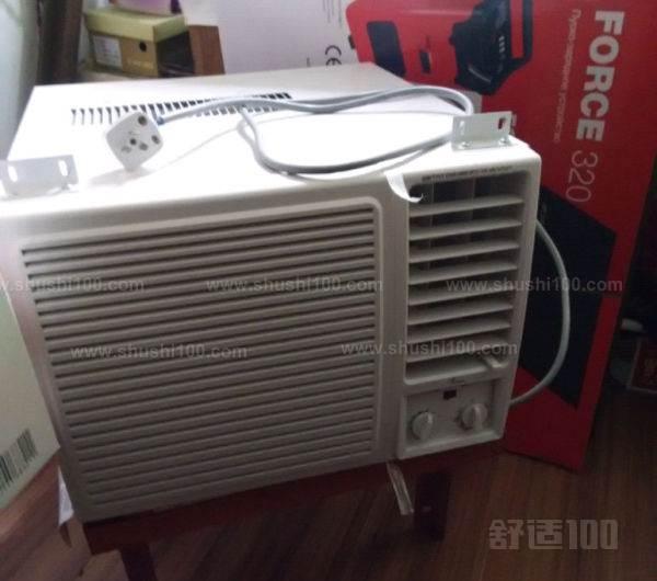 窗机空调安装方法—窗机空调安装方法介绍