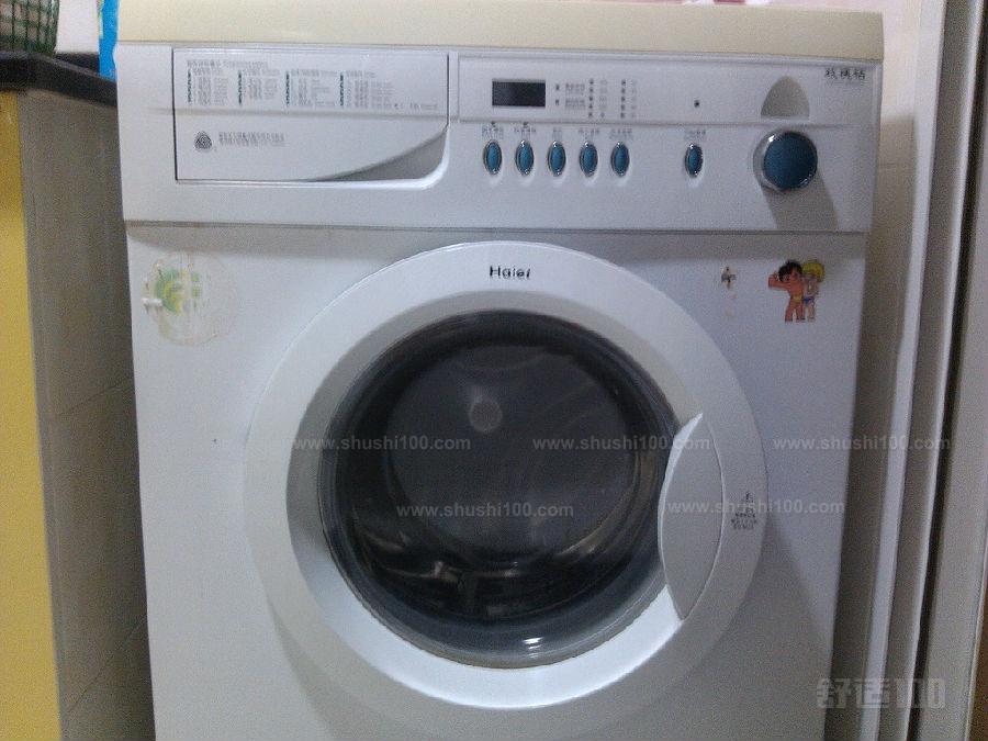 滚筒洗衣机漏水—滚筒洗衣机漏水的原因及预防方法