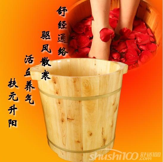 泡脚木桶哪个牌子好—怎样选购泡脚木桶?