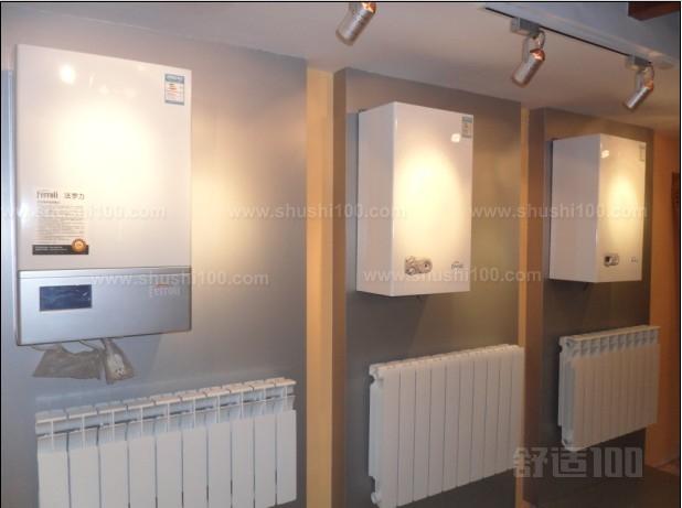 家用电壁挂炉—如何使用家用电壁挂炉