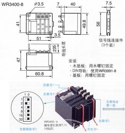 松下智能照明控制系统—智能照明控制系统用途