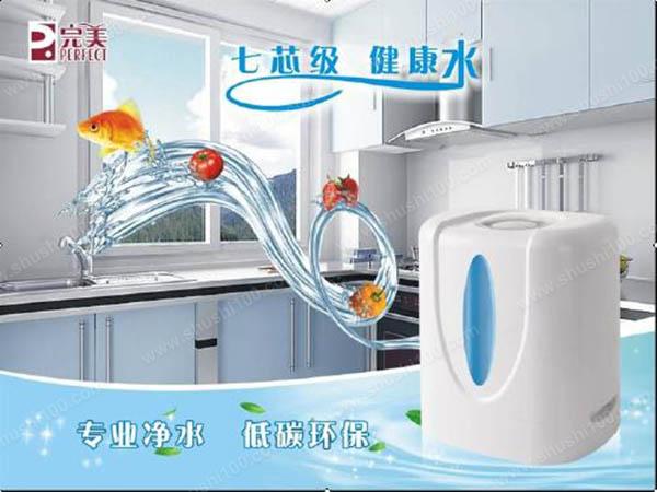在我们的家庭净水设备的选择问题上,我们肯定是根据自己的实际需要来选择最合适的净水机来使用,而有一种非常不错的净水机类型深受众多消费者的喜爱,那就是生态净水机,那我们的生态净水机如果要保证使用效果的话,就一定要保证生态净水机的正确安装才行,所以今天小编就来为大家介绍下生态净水机的一些安装使用方面的问题供大家了解。(2015-12-29)