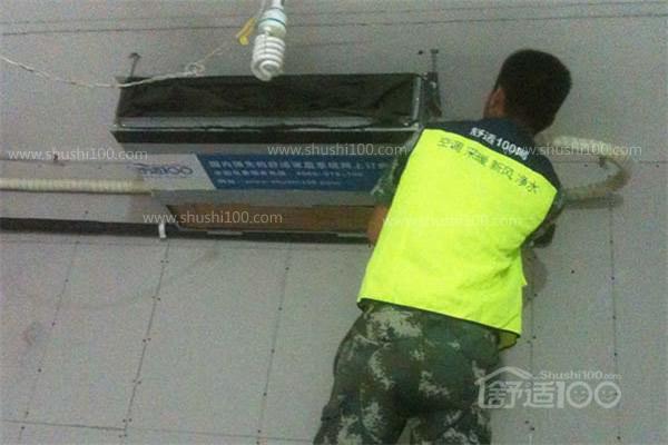 徐州CMD专卖店中央空调工程案例-打造舒适清凉高端门面房