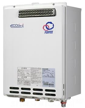 高木热水器—高木中央燃气热水器优势