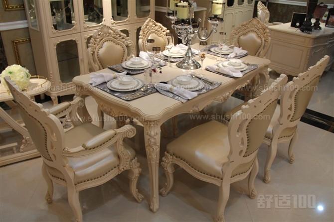 欧式餐桌椅子—欧式餐桌椅子的品牌推荐
