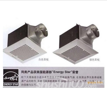 什么是天花板用管道式换气扇—松下天花板用管道式换气扇的优势