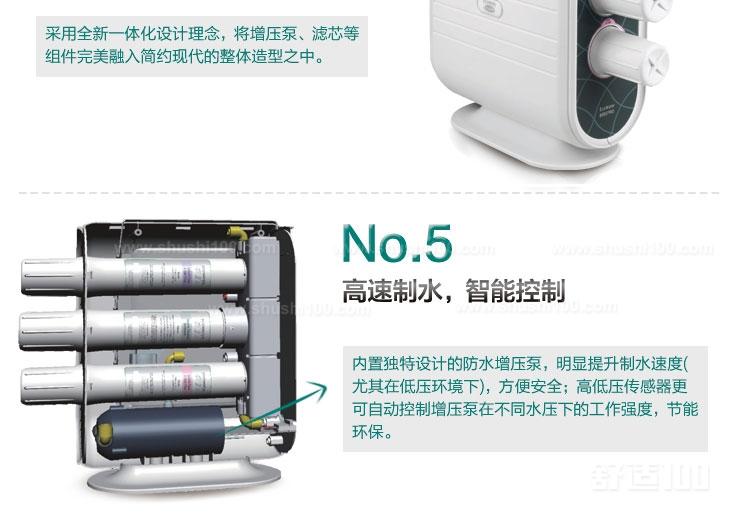 怡口净水器安装—怡口净水器安装步骤介绍