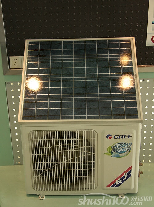格力空调太阳能空调—什么是太阳能空调