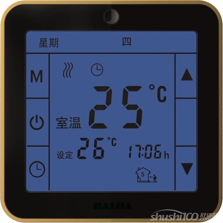 jufan6600地暖温控器接线图