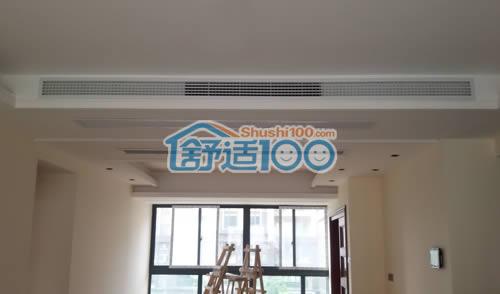 南昌央央春天中央空调工程案例—完美安装工艺让客户100%满意