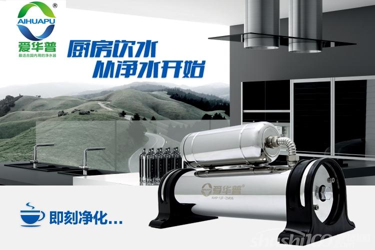 爱华普中央净水器-爱华普中央净水器功能性介绍