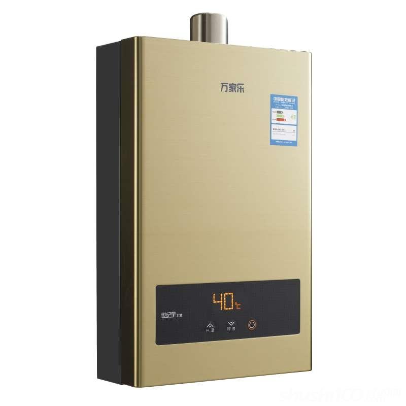 什么燃气热水器好—如何选购好的燃气热水器