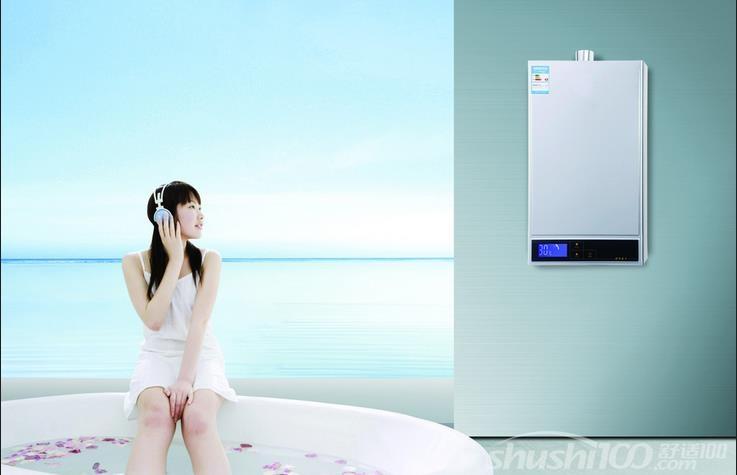 燃气热水器怎么挑选—燃气热水器的选购方法有哪些