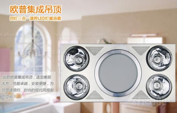 嵌入式浴室取暖—嵌入式浴室取暖的方式有哪些