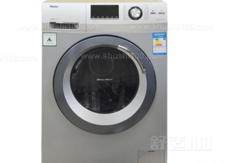 海尔滚筒洗衣机不排水怎么办—洗衣机维修方法介绍