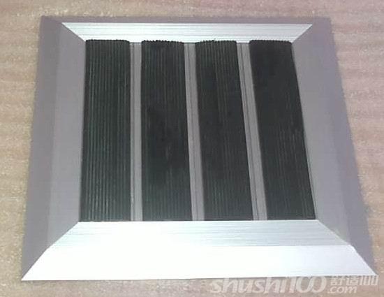 镶嵌式铝合金地垫—海星铝合金除尘地垫