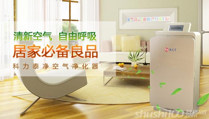 家用空气净化器原理—家用空气净化器工作原理介绍