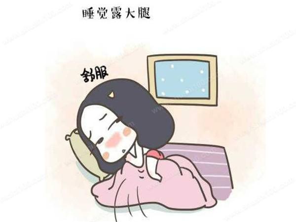 睡觉冷的图片可爱